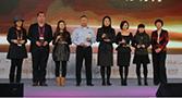 领航中国年度评选 玖富获最佳互联网金融平台奖