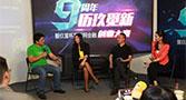 玖富CEO孙雷谈互联网金融创业大赛:不能让创业者裸奔