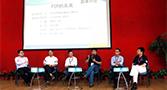 玖富CEO孙雷出席北大全球金融论坛,为P2P未来支招