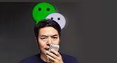 """张小龙说要推出""""应用号"""" """"微信+金融""""的新机会来了"""