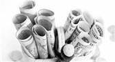国务院关于印发推进普惠金融发展规划