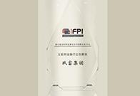 互联网金融行业创新奖