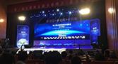 中国加快互联网金融统计检测和风险预警体系建设