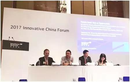 大咖论道:玖富林彦军美银美林创新中国论坛点金Fintech