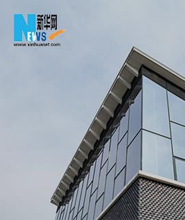 中国互金行业创新价值品牌