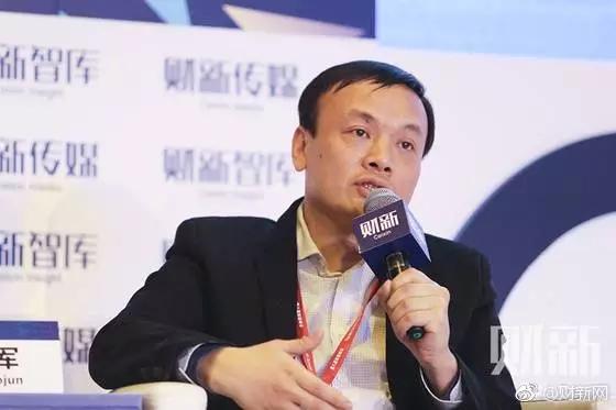 """玖富集团总裁杨晓军出席第八届财新峰会  精准""""点睛""""金融科技"""