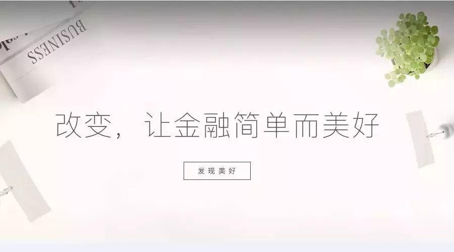 玖富普惠披露专业律所《合规评估报告》  积极主动响应监管要求