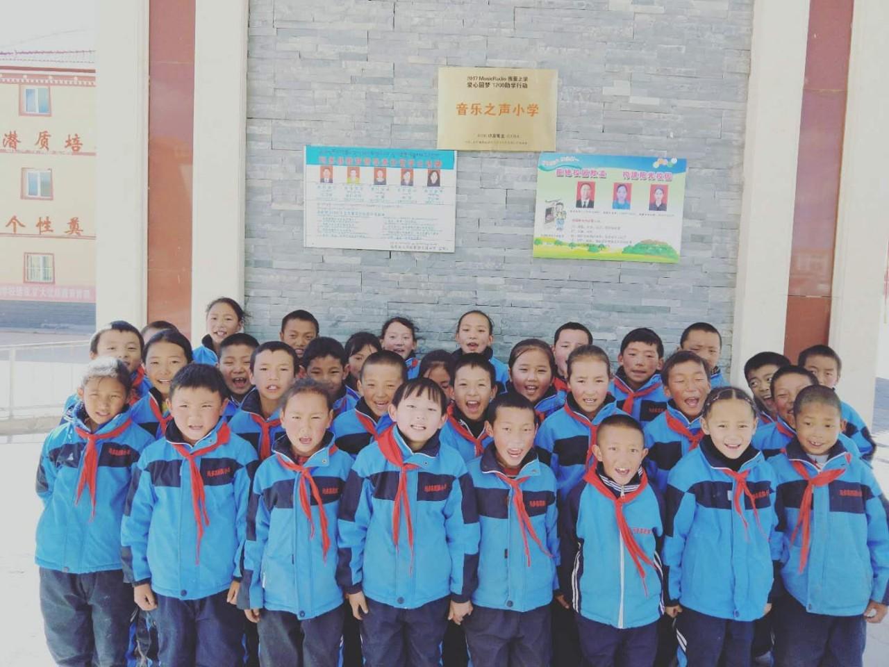 """玖富携手央广、中国儿童少年基金会资助""""音乐之声小学 """"正式挂牌"""