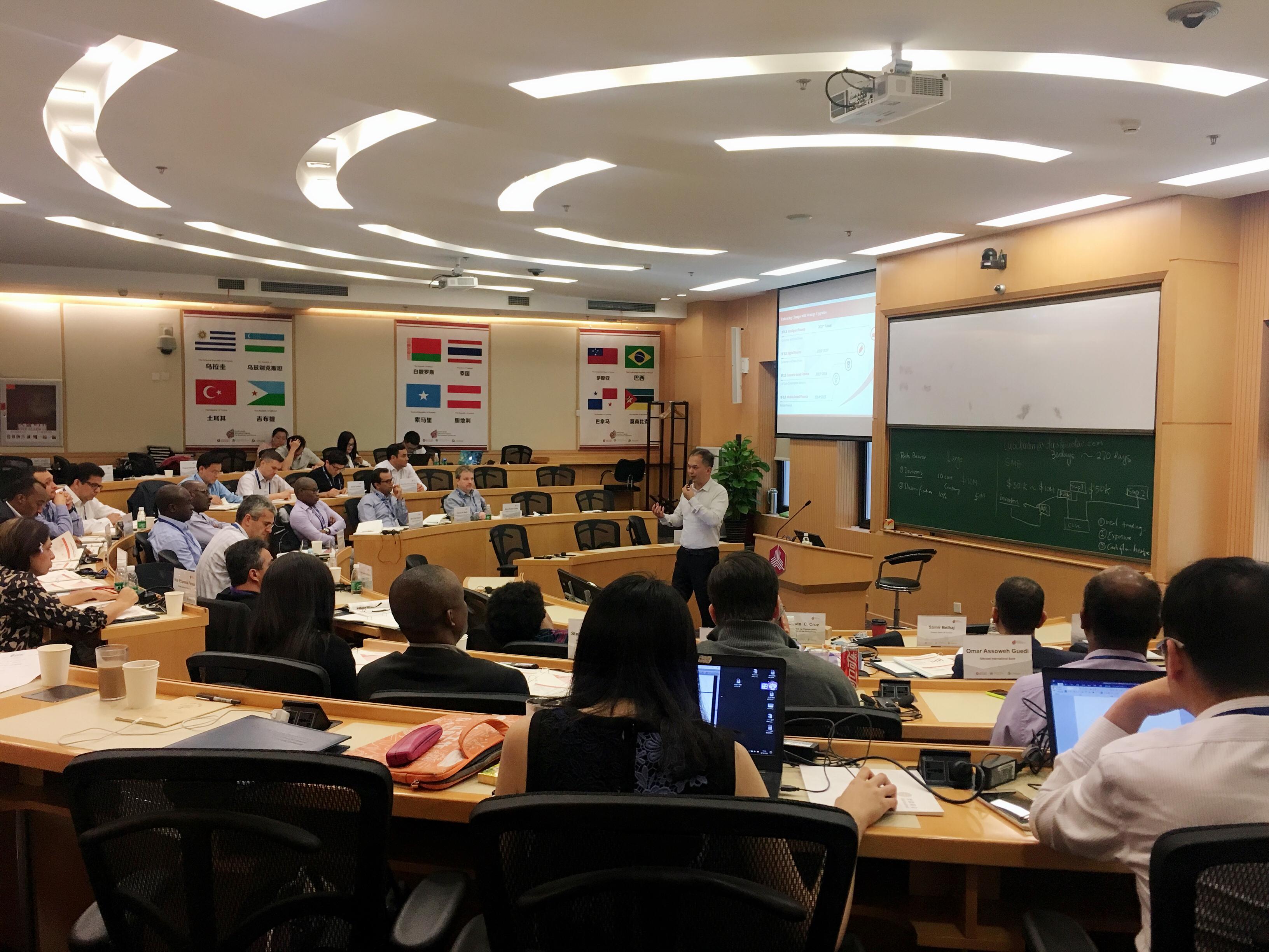 玖富集团CFO林彦军受清华大学五道口金融学院邀请 分享中国金融科技的发展趋势