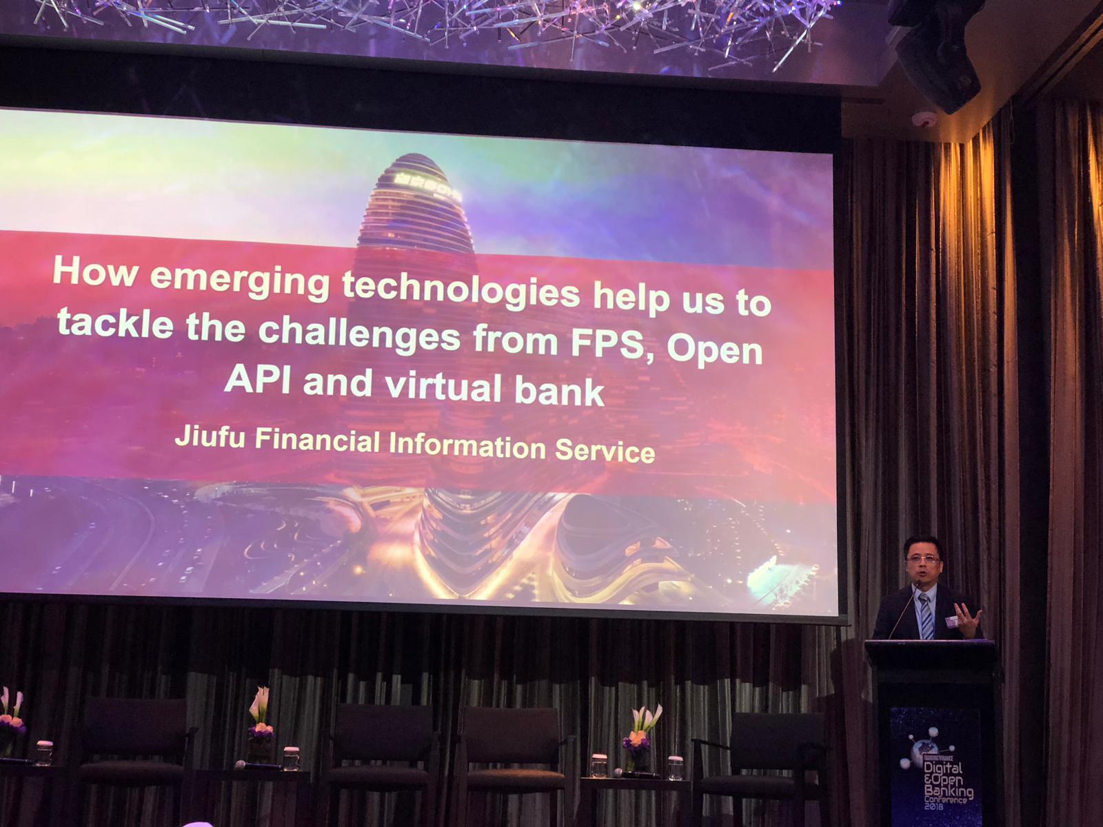 玖富国际受邀出席ABF首次数字与开放银行业务会议 科技赋能实现价值共享