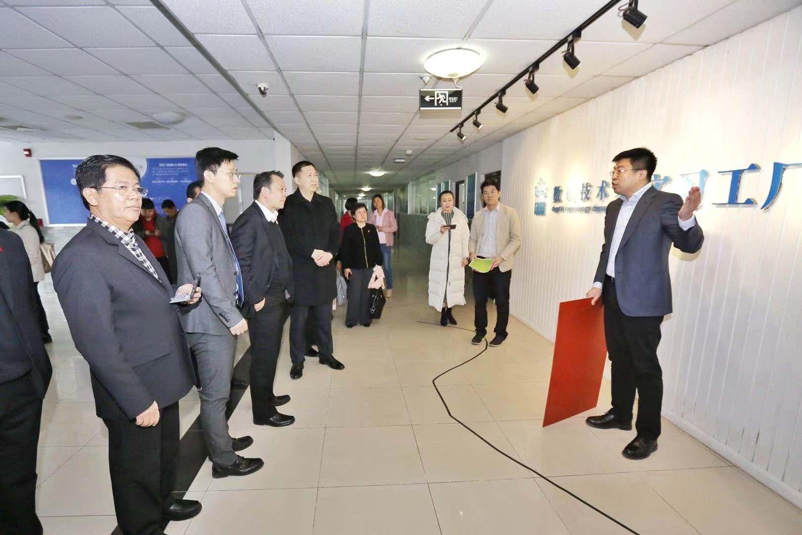 国际交流 | 泰国教育部官员一行参观玖智工场实训基地,玖富数科集团助力AI高质量人才培养